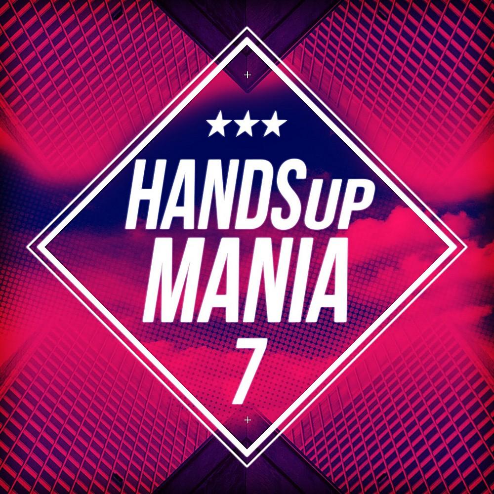 Handsup Mania 7 (2020)