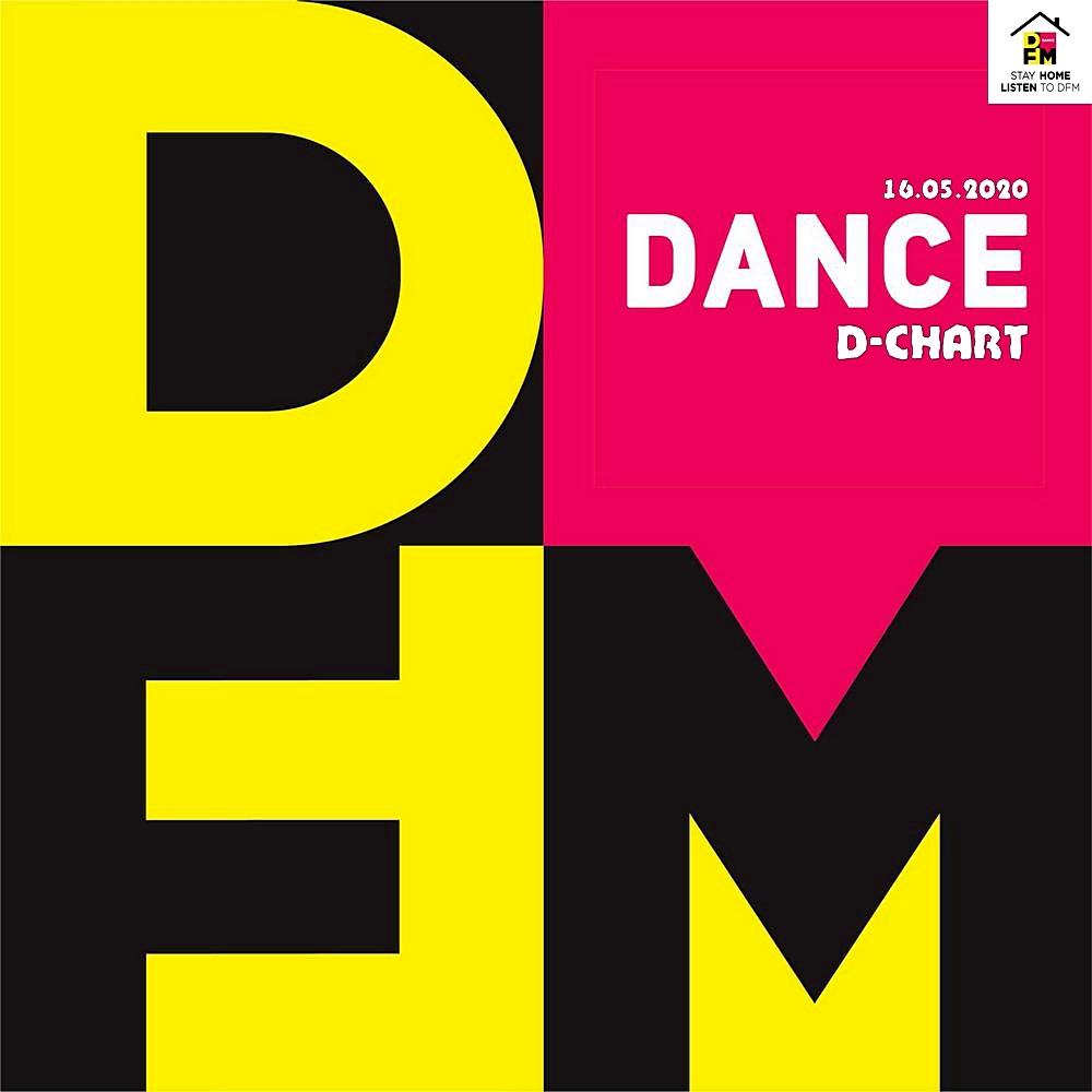 Radio DFM Top D-Chart (16.05.2020)